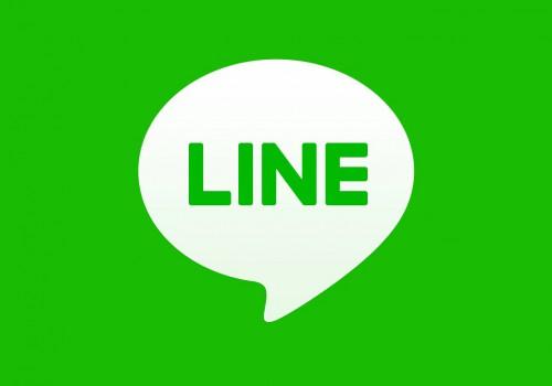 Manfaat Berbisnis Online Menggunakan Aplikasi Line Dengan Berbagai Fitur Yang Disediakan